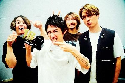 ONE OK ROCK、日本のアーティストとして初の快挙 Spotifyで10億回再生を突破