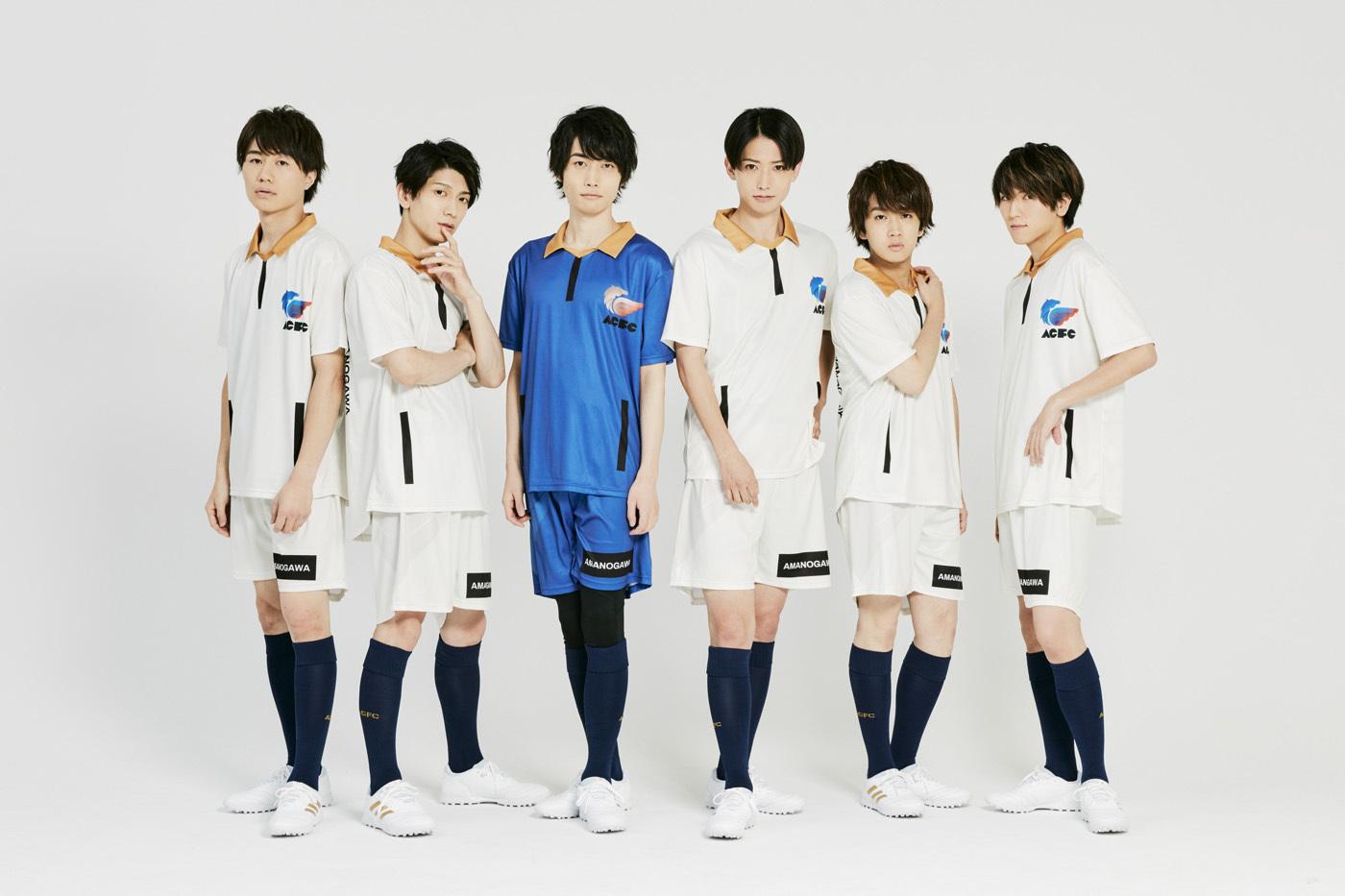 天ノ川学園集合 (C)FUTSAL BOYS!!!!! ORIGINAL WORK