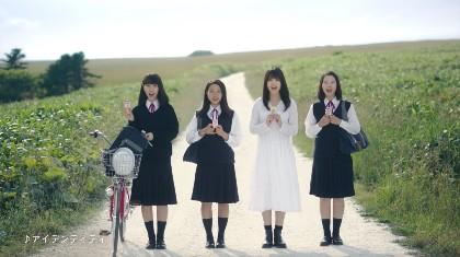 いきものがかり吉岡聖恵出演 Yakult「ミルミル」類の新テレビCM放送開始