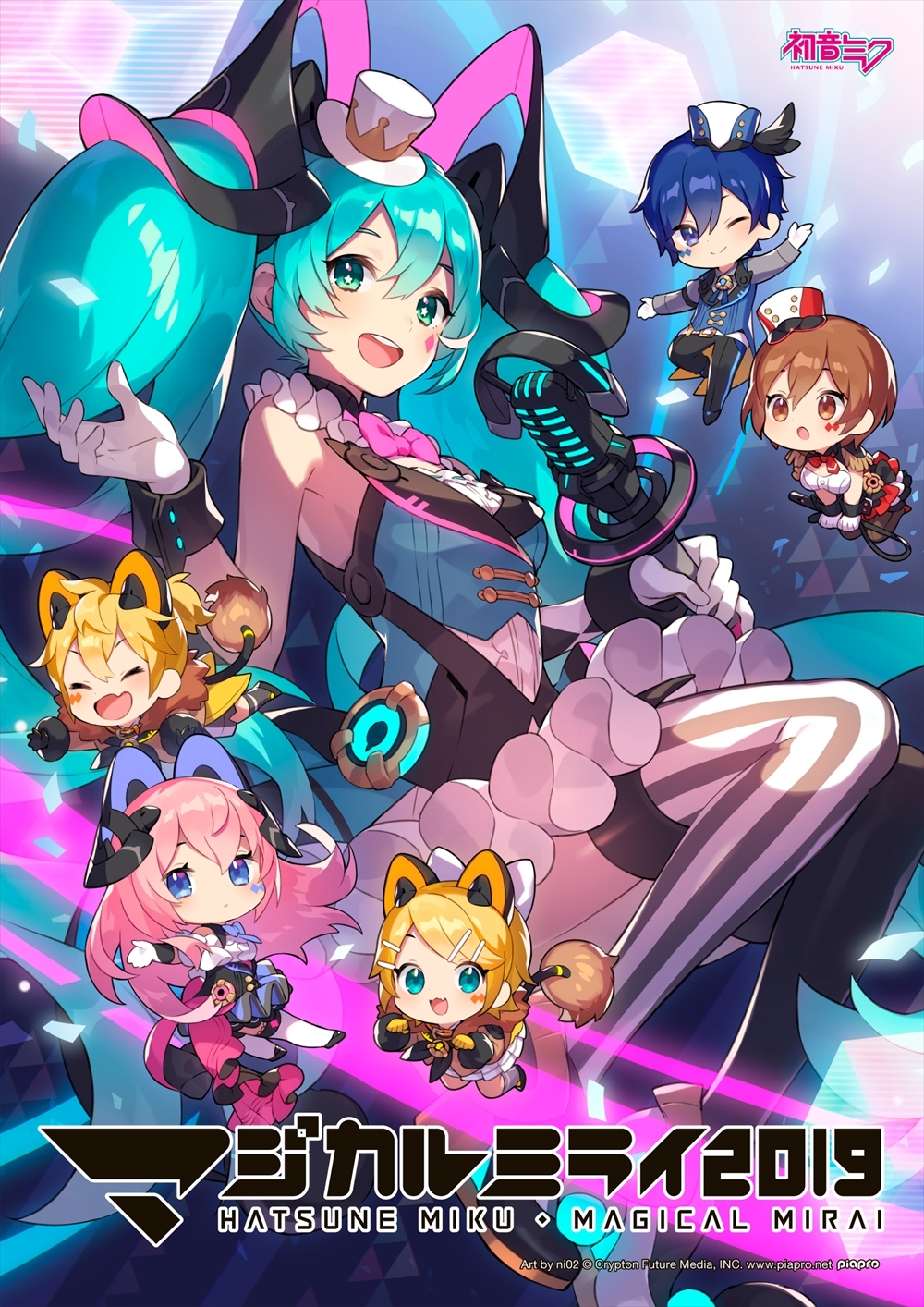「マジカルミライ 2019」Blu-ray&DVDパッケージ  Art by ni02 (C)Crypton Future Media, INC. www.piapro.net