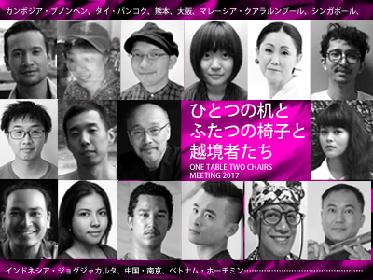 座・高円寺〈ひとつの机とふたつの椅子〉シリーズの試み──シンガポールの演出家リュウ・シャオイに聞く