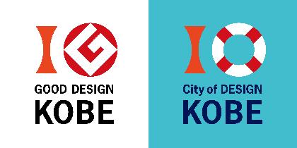 『GOOD DESIGN AWARD 神戸展』、神戸ファッション美術館で開催 約200点のデザインを紹介