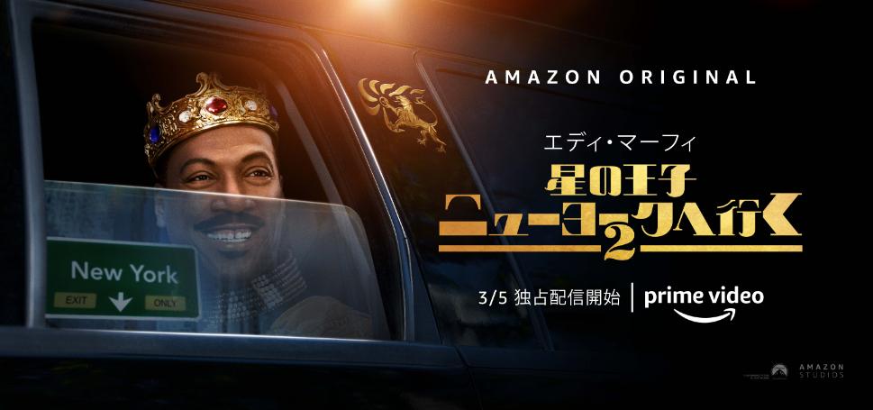 (C)Images courtesy of Amazon Studios