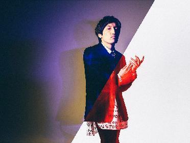 澤野弘之とJean-Ken Johnny (MAN WITH A MISSION)のコラボ楽曲がTVアニメ『ノー・ガンズ・ライフ』OPテーマに決定!