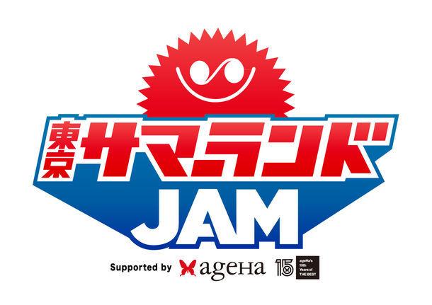 「東京サマーランドJAM 2017 -Supported by ageHa-」ロゴ