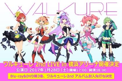 『マクロスΔ(デルタ)』ワルキューレ、2ndライブ開催決定!2017年1月、横浜アリーナにて!