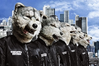 MAN WITH A MISSION、布袋寅泰と再タッグ 11294枚限定シングルの詳細解禁