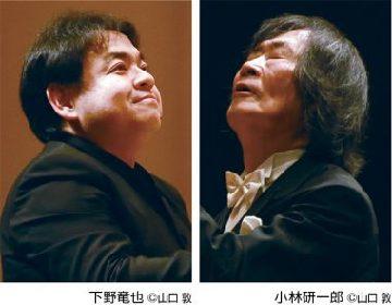日本フィルハーモニー交響楽団 第九交響曲特別演奏会 2016~全力投球の一体感に充ちた、熱い「歓喜の歌」