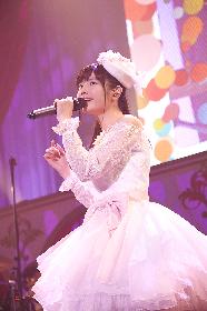 竹達彩奈BEST LIVE『apple feuille』BD&DVDのジャケット写真&新アーティスト写真公開