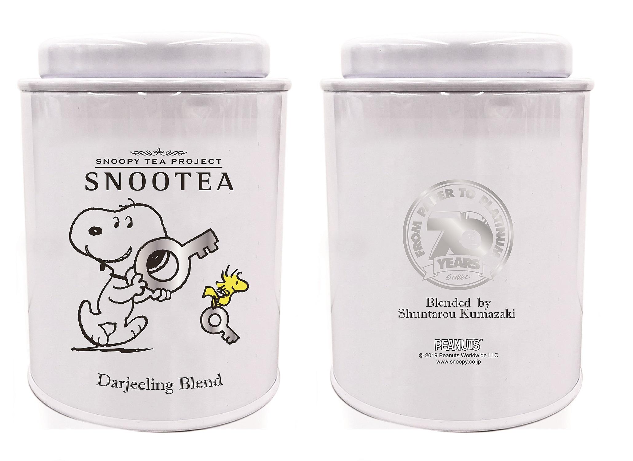 SNOOTEA (ダージリンブレンドティーバッグ、1缶、10包入) 1,620円(税込)