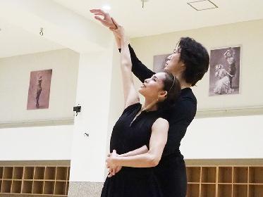 熊川哲也がKバレエ創立20年の節目に『第九』を再演 初演『アルルの女』も必見の公演 中村祥子、宮尾俊太郎、荒井祐子が公開リハ