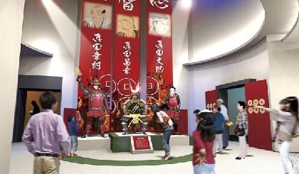 """""""真田丸""""ゆかりの地・九度山に新ミュージアム誕生!"""