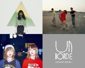 yonige  ワーナーミュージック「unBORDE」主催イベント『unBORDE Summer Xmas Party 2017』に出演決定