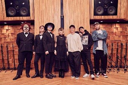 韓国のヒップホップユニット・EPIK HIGH、SEKAI NO OWARIとのコラボシングルをリリース