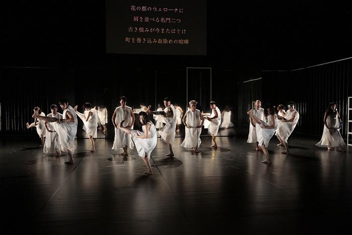 Noism1×SPAC 劇的舞踊『ROMEO&JULIETS』(2018年) Photo:Kishin Shinoyama