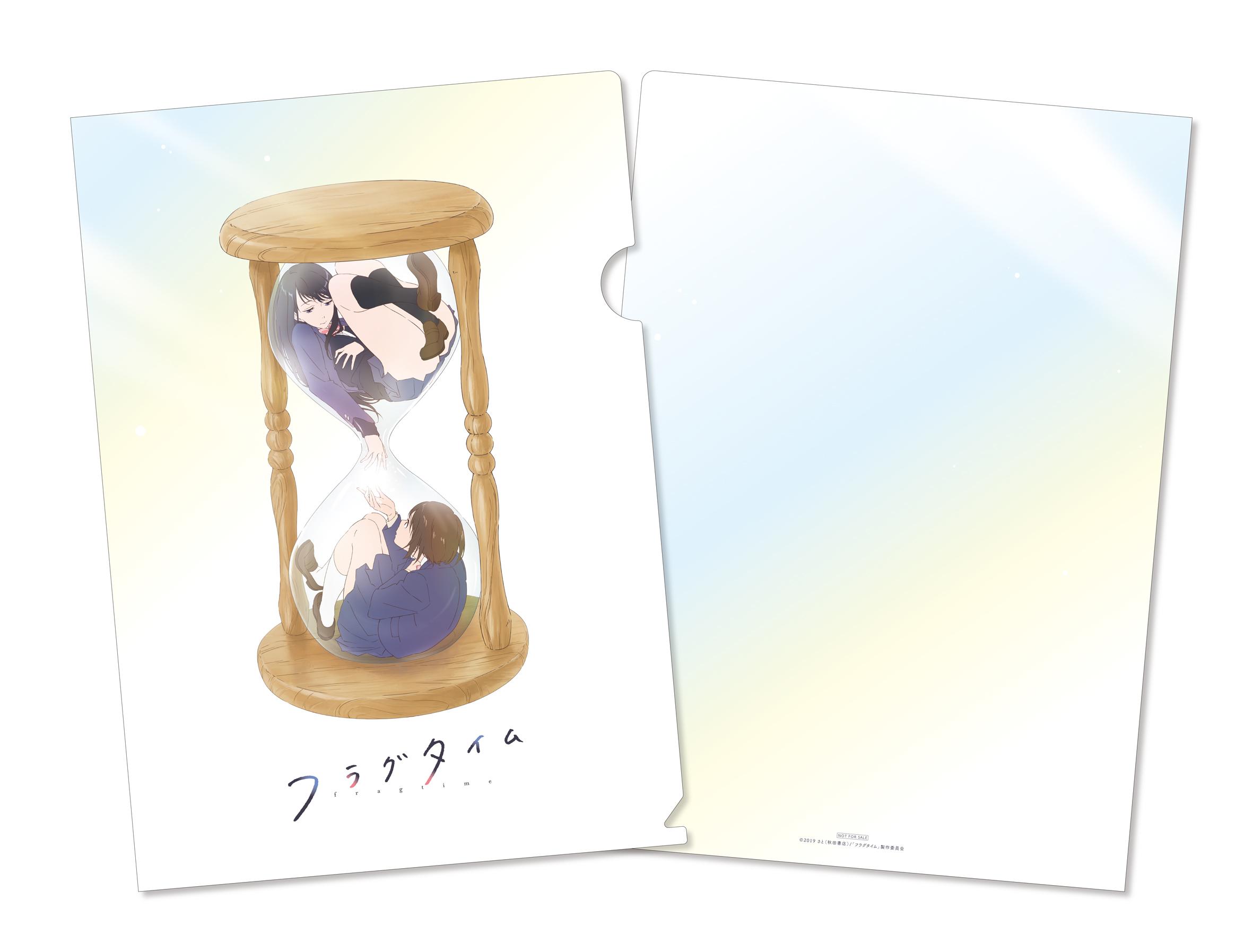 【フラグタイム】ムビチケ特典_クリアファイル ©2019 さと(秋田書店)/「フラグタイム」製作委員会