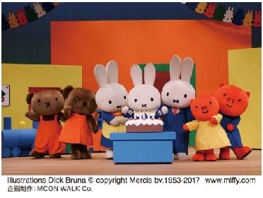 ミッフィーのお誕生日をみんなでお祝い! 『ミッフィーこどもミュージカル』来場者にステッカープレゼントも