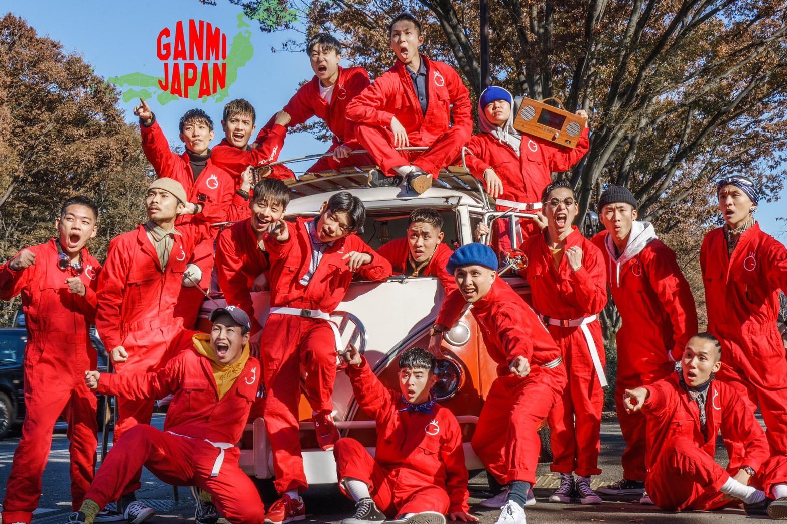 GANMI (ガンミ) ー日本ー