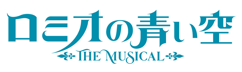 (C) NIPPON ANIMATION CO., LTD. (C) Romisora Musical2022