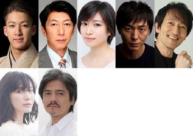 歌舞伎界の新鋭・尾上右近主演の初現代劇『ウォーター・バイ・ザ・スプーンフル』全キャスト決定