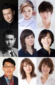 """三谷幸喜書き下ろしの新作舞台は""""新橋演舞場史上、もっとも笑えるコメディ"""" 中村獅童、松岡昌宏(TOKIO)をはじめとする豪華キャストが集結"""