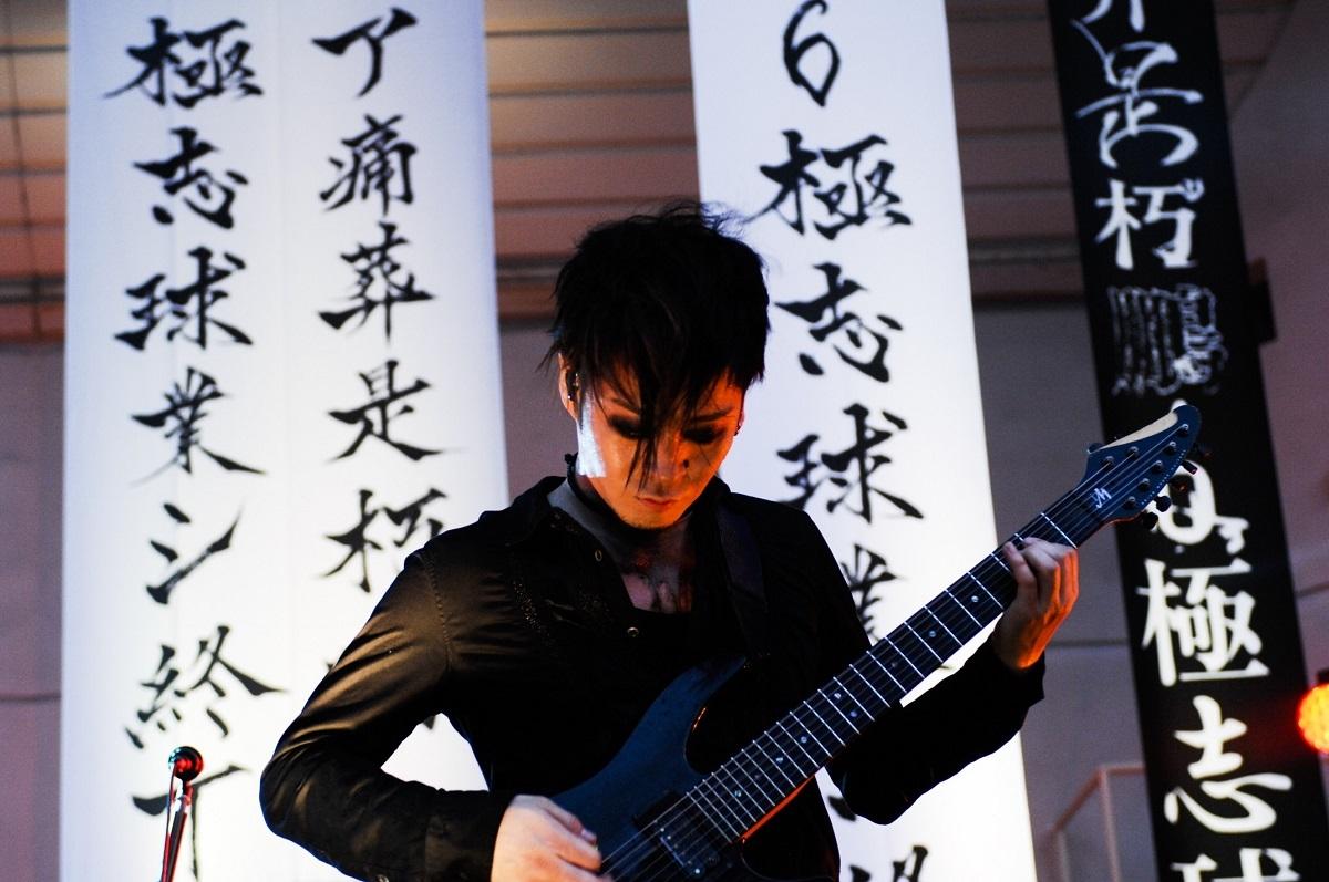 "MUCC 撮影=Yukihide""JON...""Takimoto"