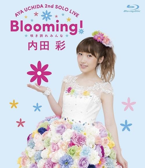解禁された「内田彩 2nd LIVE Blooming! ~咲き誇れみんな~」ジャケット写真
