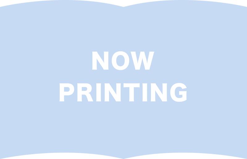 公式パンフレット 全56ページ(予定)A4サイズ 2800円(税込) (c) Cygames, Inc.