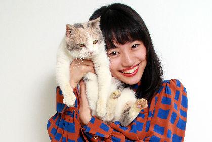忽那汐里『ねこあつめの家』オフィシャルインタビュー「人生で何かを決めるときって、何かきっかけがある」
