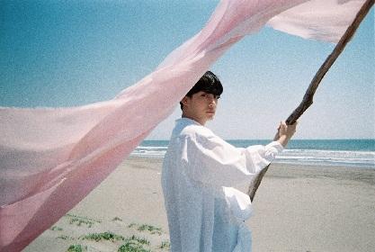 """向井太一、""""愛""""がテーマの配信限定EP『LOVE』を6月にリリース ツアーの開催も発表に"""