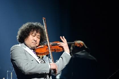 『葉加瀬太郎 30th Anniversary オーケストラコンサート2021 ~The Symphonic Sessions~』開幕 自身初のフルオーケストラ公演のレポートが到着