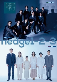 原嘉孝、吉田栄作らが出演 資本主義の光と影を描く金融エンターテインメントserial number06『hedge 1-2-3』が7月に上演
