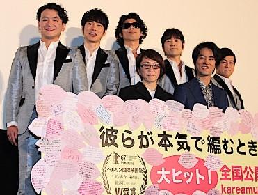 生田斗真、ゴスペラーズの生歌に「歌、うまっ!」と感動