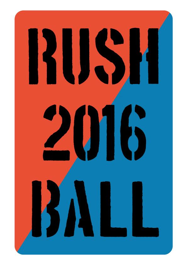 RUSH BALL 2016