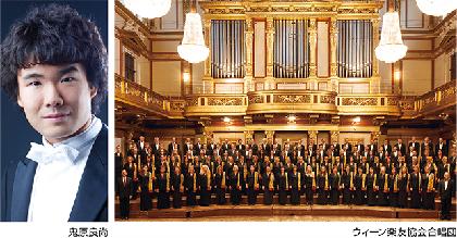 すみだ平和祈念コンサート2016 ウィーン楽友協会合唱団 モーツァルト「レクイエム」