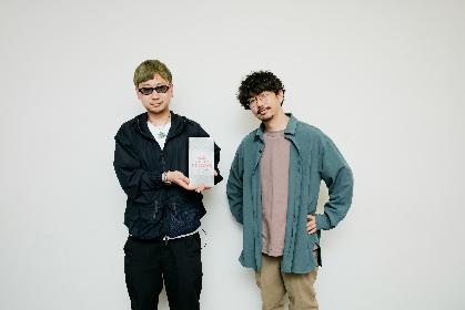 """アジカン・後藤正文が設立した""""APPLE VINEGAR -Music Award-""""、2021年の大賞受賞者・BIMと後藤の対談を公開"""