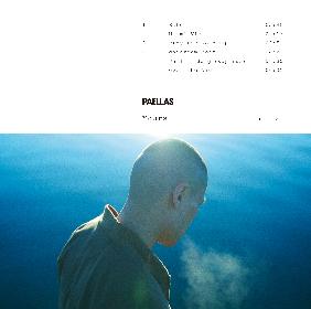 PAELLAS、新ミニアルバム『Yours』の収録内容&ジャケット写真を公開