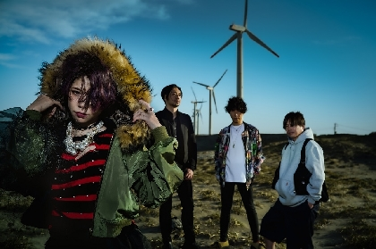 岸田教団&THE明星ロケッツ ボーカルichigo 「人生最大のリリース」 第一子出産 コメントも到着