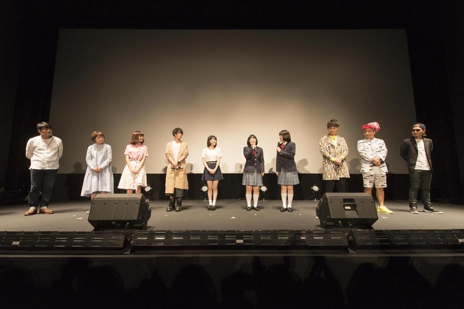 『先生に恋した夏』舞台挨拶