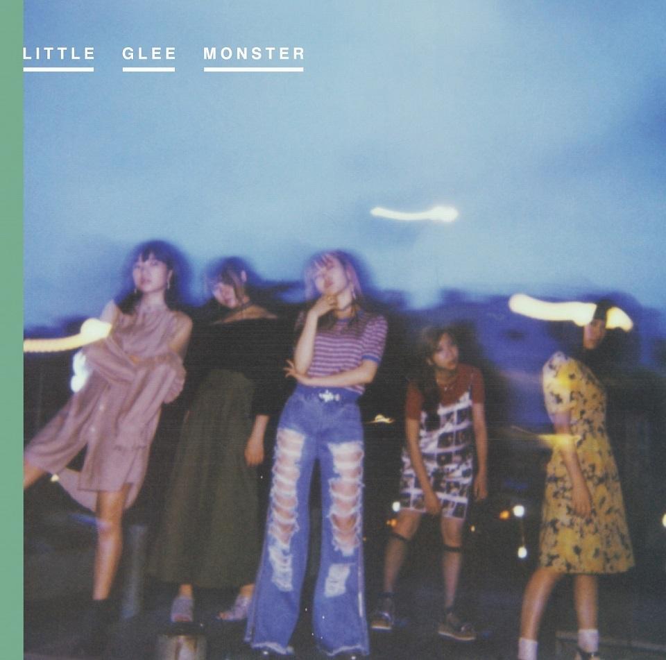 Little Glee Monster「明日へ」通常盤
