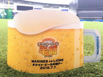 当日配られる「乾杯ビールハット」を被れば、球場全体のボルテージは一気に上がる!
