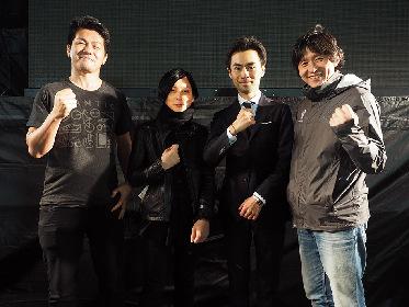 アニメ『イングレス』スタッフとジョン・ハンケCEOも来た! 『Ingress』リアルイベント「Mission Day Fukuoka」レポート