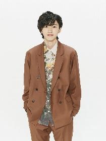 道枝駿佑(なにわ男子/関西ジャニーズJr.)がロミオ役で舞台初主演 森新太郎演出『ロミオとジュリエット』の上演が決定