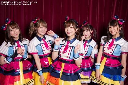 『BanG Dream! 8th☆LIVE』夏の野外3DAYS DAY3:「Special Live ~Summerly Tone♪~」開催公式レポート到着 新情報も発表