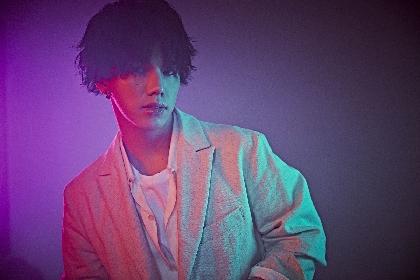 森内寛樹が2月5日(金)放送『MUSIC STATION』に初出演決定、「アイノカタチ」を歌唱