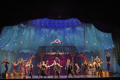 ブロードウェイ・ミュージカル『ピピン』日本版開幕へ~人生の意味を追い求める主人公を城田優が熱演