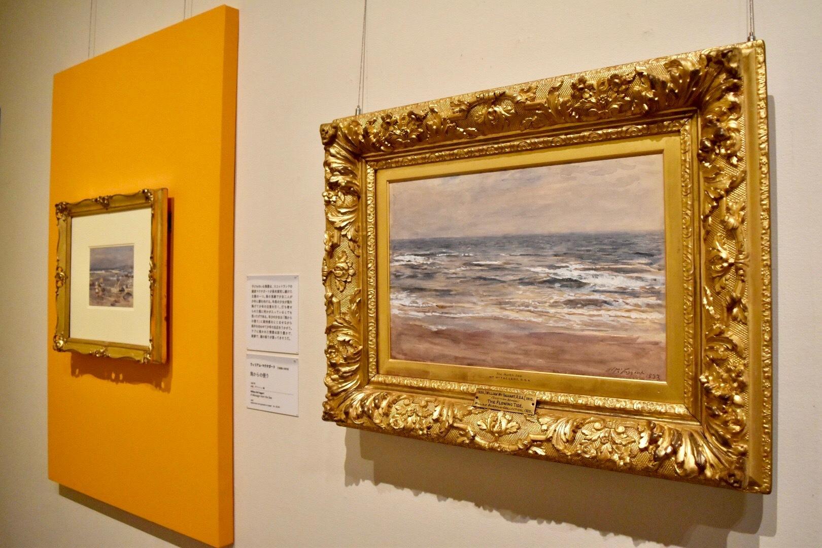右:ウィリアム・マクタガート 《満潮》 1873年 水彩、グワッシュ、紙(板で裏打ち) (C)CSG CIC Glasgow Museums Collection