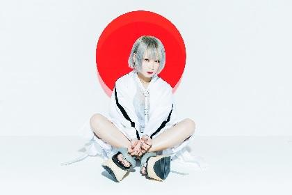 Reol 1年3カ月ぶりアルバム『金字塔』ジャケットアートワークで聖母のような姿に