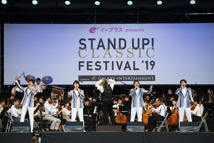 スタクラフェス2019でもミュージカルステージに出演したLE VELVETS  撮影=大杉隼平