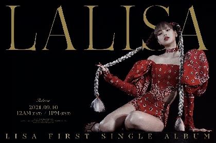 LISA(BLACKPINK)、ソロデビューシングル「LALISA」を9月にリリース決定